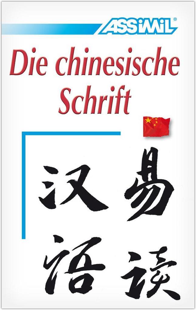 Assimil-Methode. Die chinesische Schrift als Buch (gebunden)