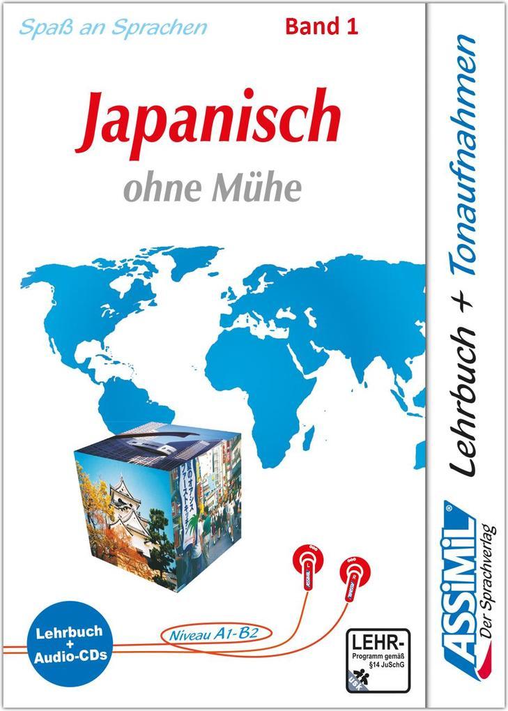 Assimil. Japanisch ohne Mühe 1. Multimedia-Classic. Lehrbuch und 3 Audio-CDs als Buch (gebunden)