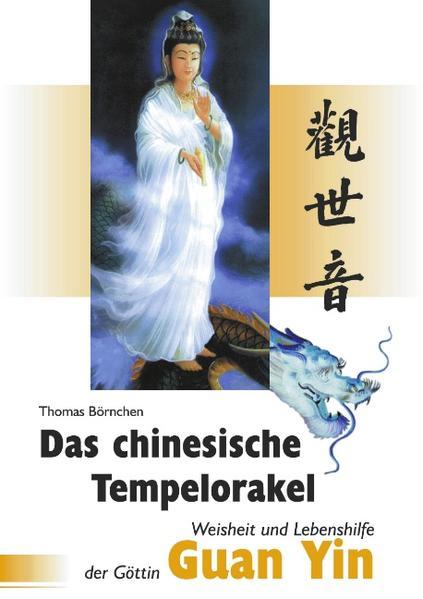 Das chinesische Tempelorakel als Buch (kartoniert)