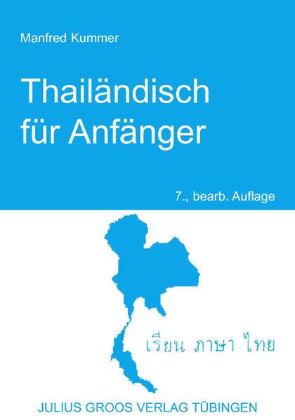 Thailändisch für Anfänger als Buch (kartoniert)