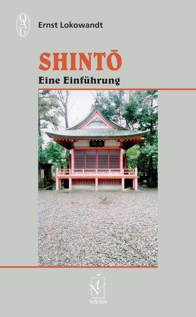 Shinto als Buch (kartoniert)
