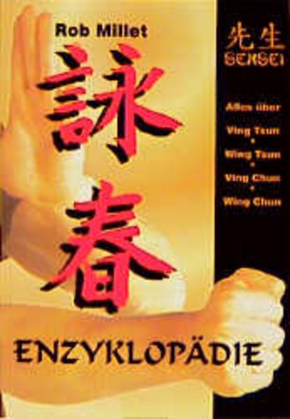 Ving Tsun Enzyklopädie als Buch (kartoniert)