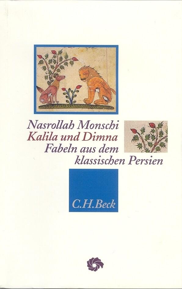 Kalila und Dimna als Buch (gebunden)