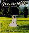 Green Hills. Diana-2000-Edition
