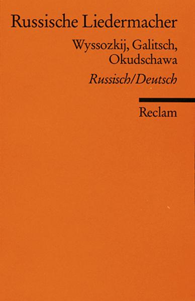 Russische Liedermacher als Taschenbuch
