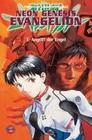 Neon Genesis Evangelion 01. Angriff der Engel