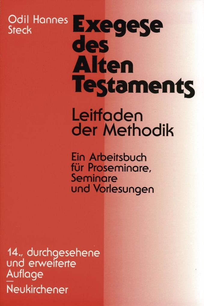 Exegese des Alten Testaments als Buch (kartoniert)