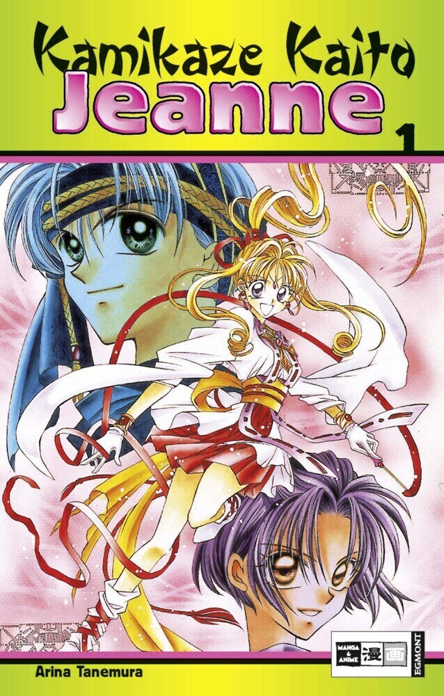 Kamikaze Kaito Jeanne 01 als Buch (kartoniert)