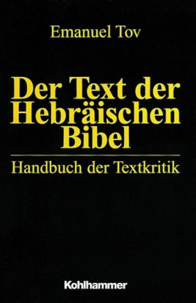 Der Text der Hebräischen Bibel als Buch (gebunden)