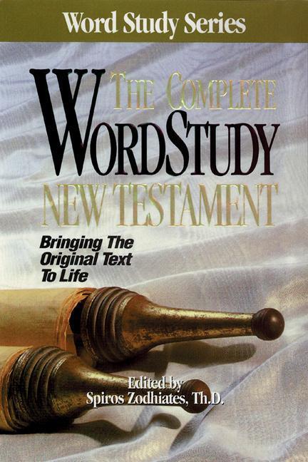 Complete Word Study New Testament-KJV als Buch (gebunden)
