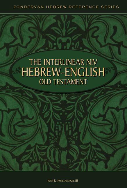 The Interlinear NIV Hebrew-English Old Testament als Buch (gebunden)