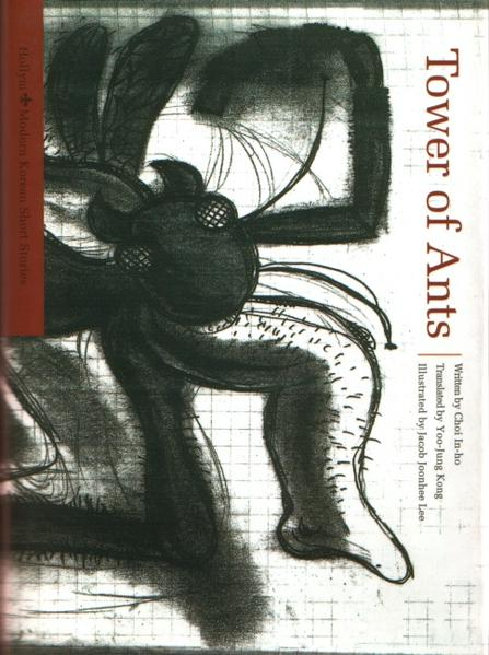 Tower Of Ants (modern Korean Short Stories) als Buch (gebunden)