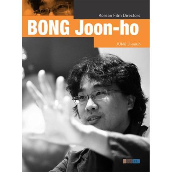 Bong Joon-Ho als Taschenbuch