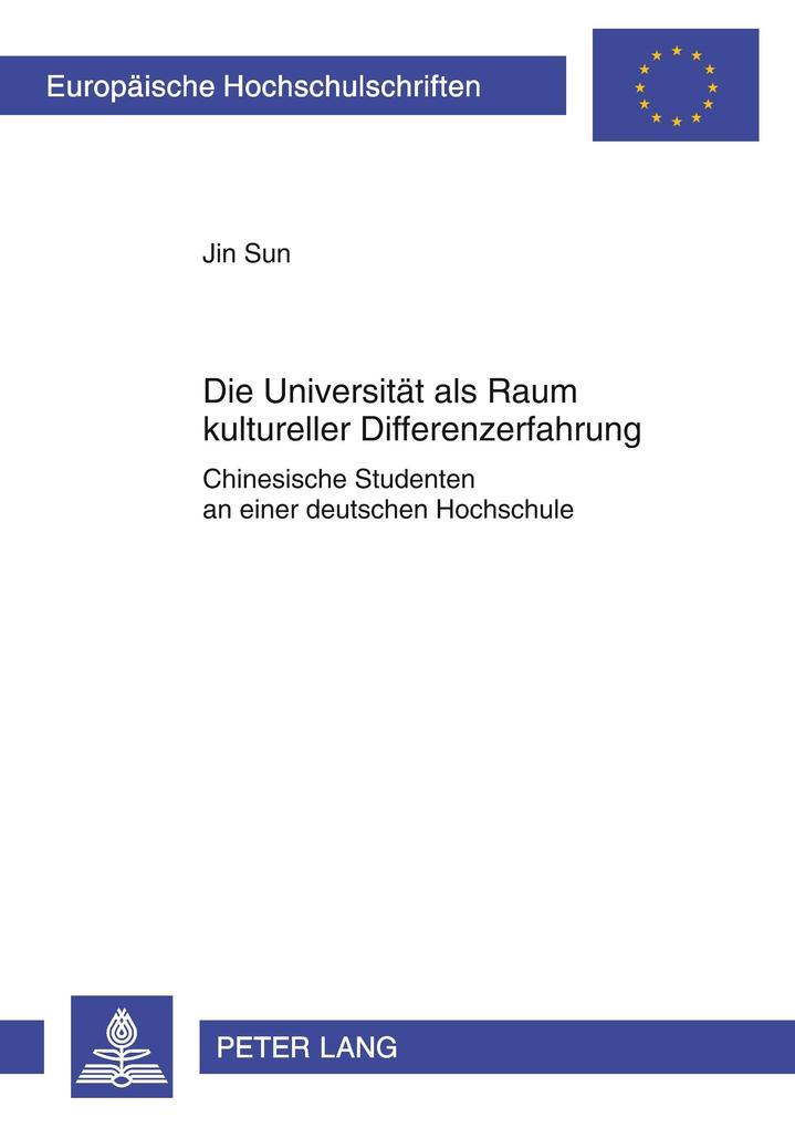 Die Universität als Raum kultureller Differenzerfahrung als Buch (kartoniert)