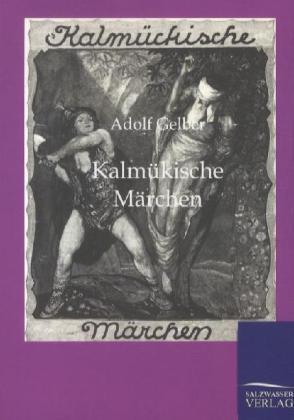 Kalmükische Märchen als Buch (kartoniert)