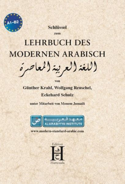 Lehrbuch des modernen Arabisch. Schlüssel als Buch (kartoniert)