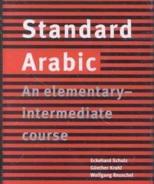 Standard Arabic Set of 2 Audio Cassettes als Hörbuch Kassette