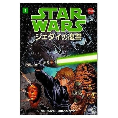 Star Wars: Return of the Jedi als Taschenbuch