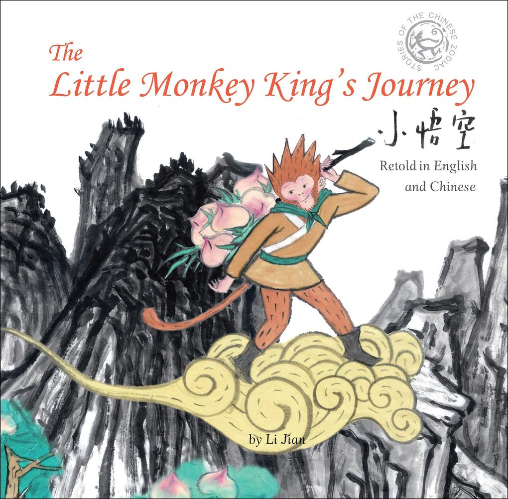 The Little Monkey King's Journey: Retold in English and Chinese (Stories of the Chinese Zodiac) als Buch (gebunden)