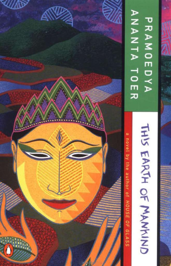 This Earth of Mankind als Taschenbuch