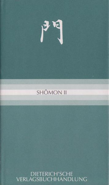 Shomon II als Buch (gebunden)