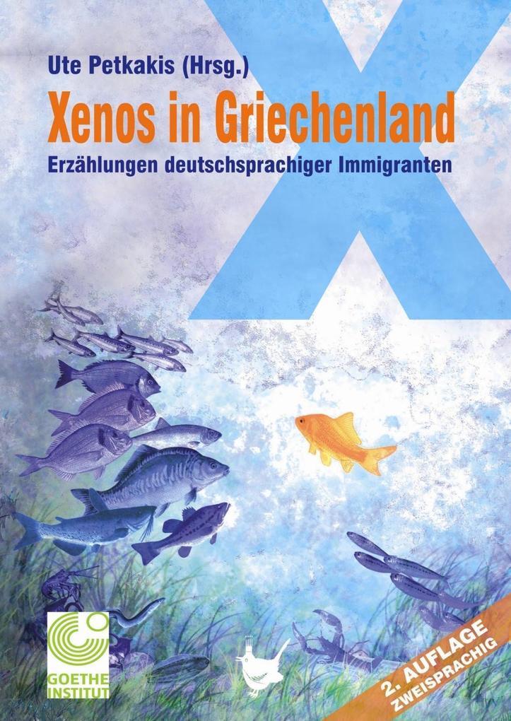 Xenos in Griechenland als eBook epub