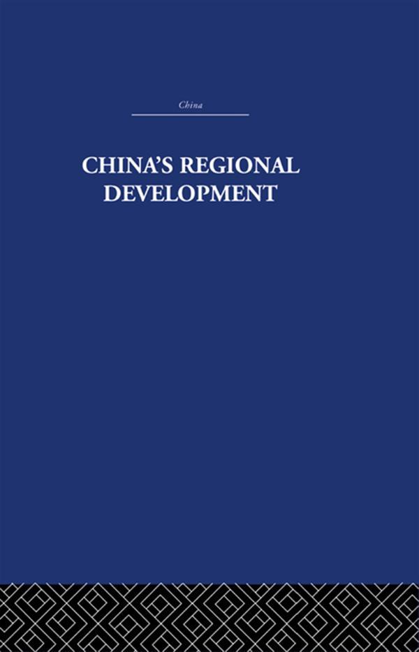 China's Regional Development als eBook epub