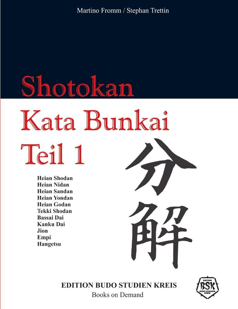 Shotokan Kata Bunkai Teil 1 als eBook epub