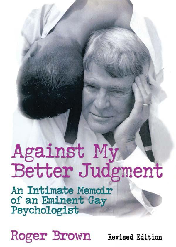 Against My Better Judgment als eBook pdf