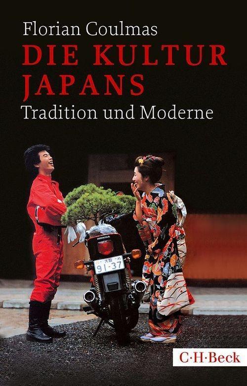 Die Kultur Japans als eBook epub