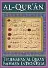 Al-Qur'an - Terjemahan Al-Qur'an - Bahasa Indonesia - eBook Al-Qur'an