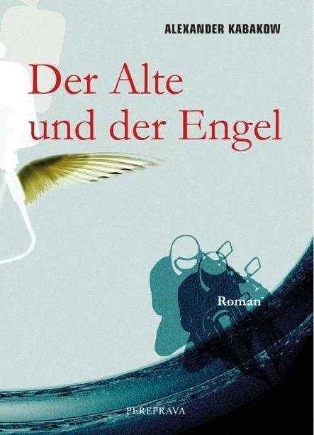 Der Alte und der Engel als Buch