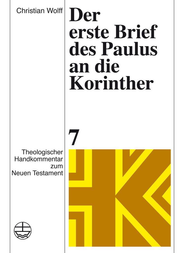 Der erste Brief des Paulus an die Korinther als eBook pdf