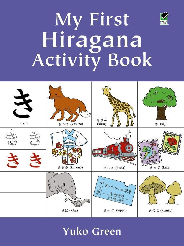 My First Hiragana Activity Book als Taschenbuch