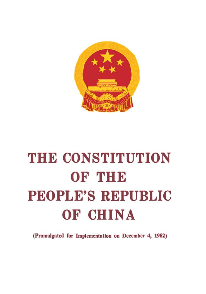 The Constitution of the People's Republic of China als eBook pdf