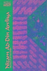 Nizam Ad-din Awliya als Buch (gebunden)