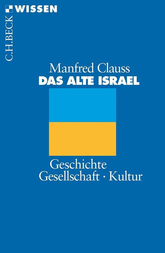 Das alte Israel als eBook