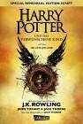 Harry Potter 8 und das verwunschene Kind. Teil eins und zwei (Special Rehearsal Edition)