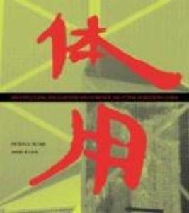 Architectural Encounters with Essence and Form in Modern China als Taschenbuch