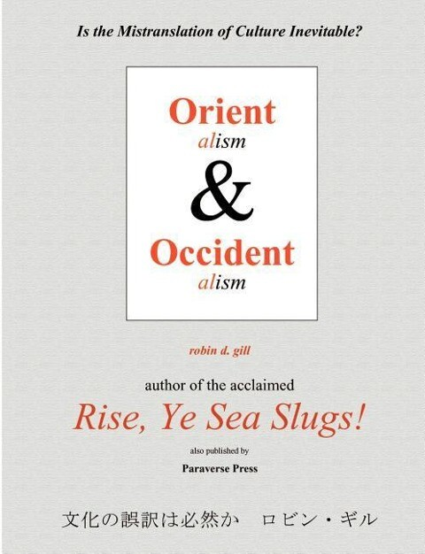Orientalism and Occidentalism: Is the Mistranslation of Culture Inevitable? als Taschenbuch