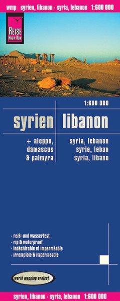 Reise Know-How Landkarte Syrien, Libanon (1:600.000) als Blätter und Karten