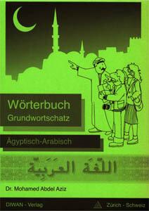 Wörterbuch Grundwortschatz Ägytisch-Arabisch als Buch (kartoniert)