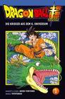 Dragon Ball Super 1