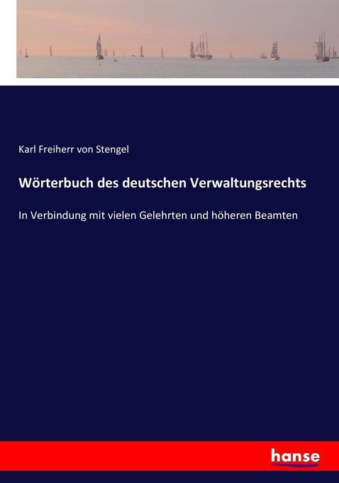 Wörterbuch des deutschen Verwaltungsrechts als Buch (kartoniert)