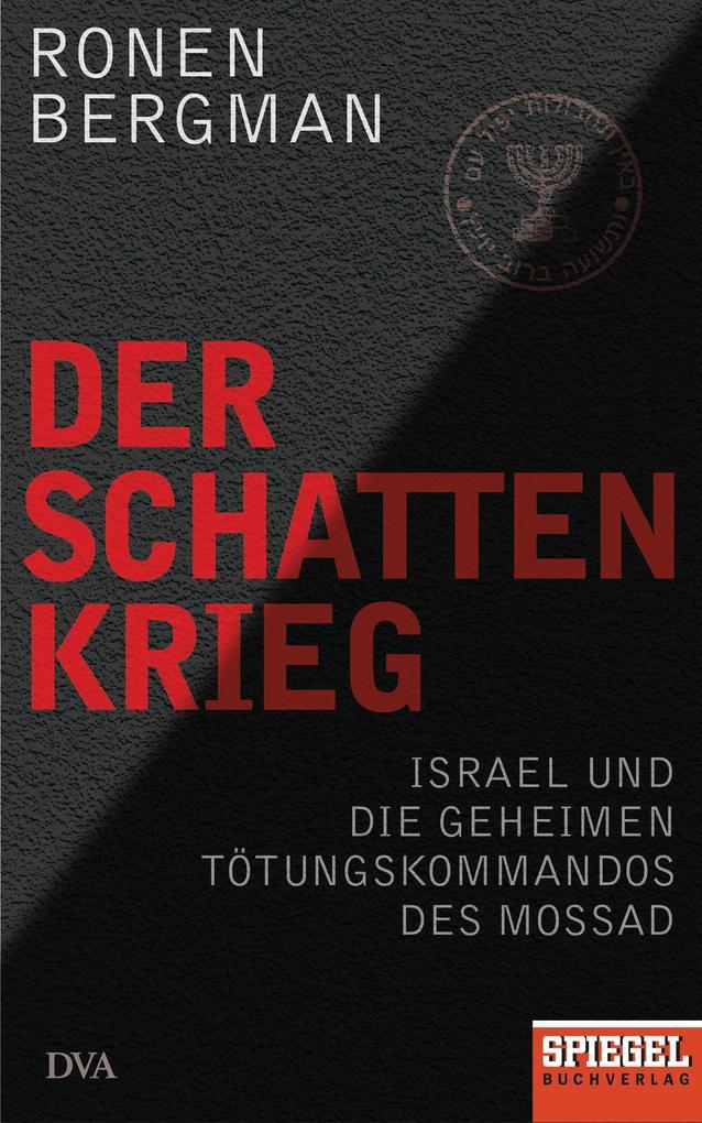 Der Schattenkrieg als eBook epub