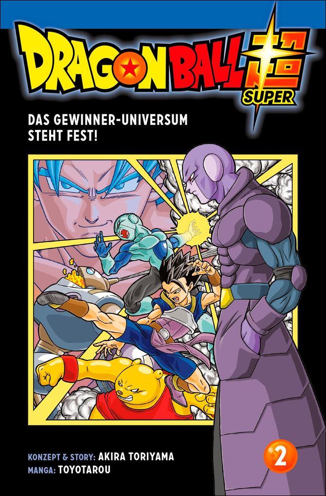 Dragon Ball Super 2 als Buch