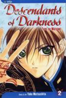 Descendants of Darkness, Vol. 2, Volume 2 als Taschenbuch