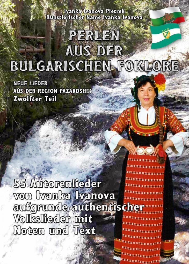 PERLEN AUS DER BULGARISCHEN FOLKLORE als eBook