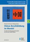 Chinas Berufsbildung im Wandel