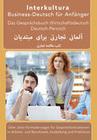 Business-Deutsch für Anfänger Deutsch-Persisch